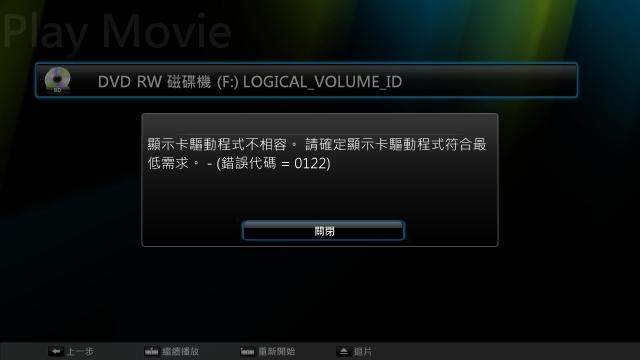 BD-error.jpg