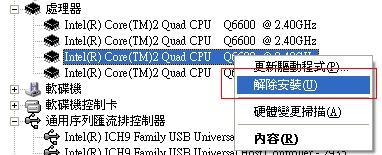 Quad-2.JPG