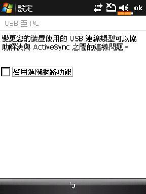USB-PC2.jpg