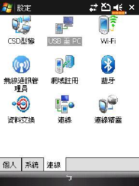 usb-pc.jpg