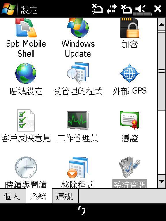 DX900-1.jpg