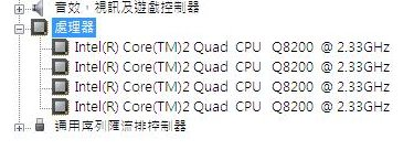Q8200-1.jpg