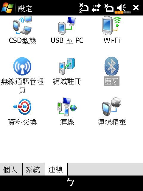 dx900-bt.jpg