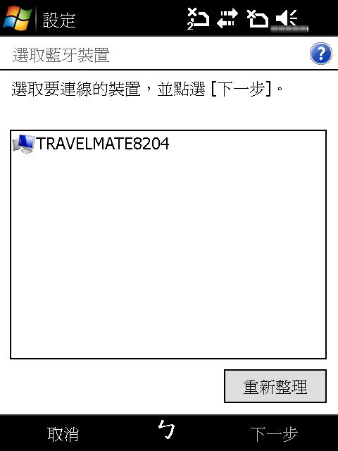 dx900-device.jpg