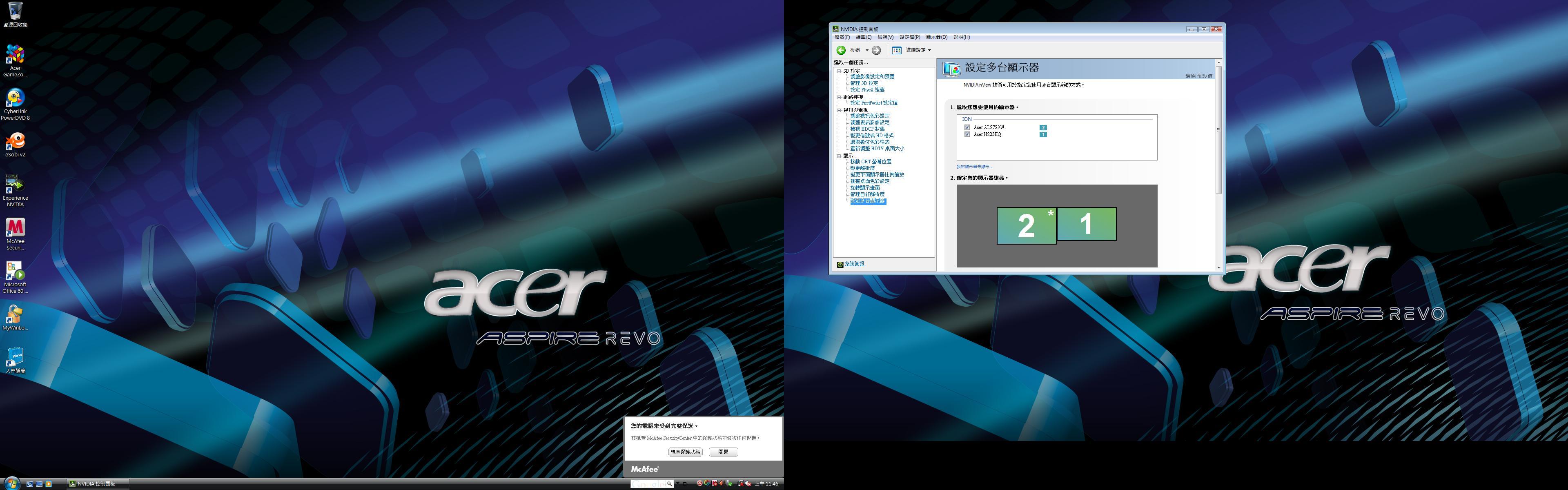 ASR3600-extend.jpg