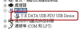 fdd-.JPG