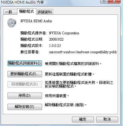 ASX3200-1.0.0.23.jpg