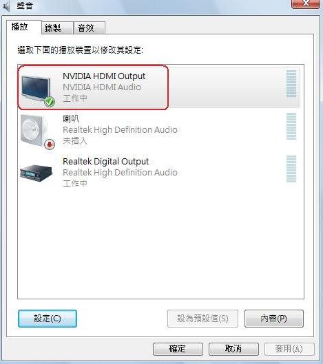 ASX3200-nvidia-hdmi.jpg