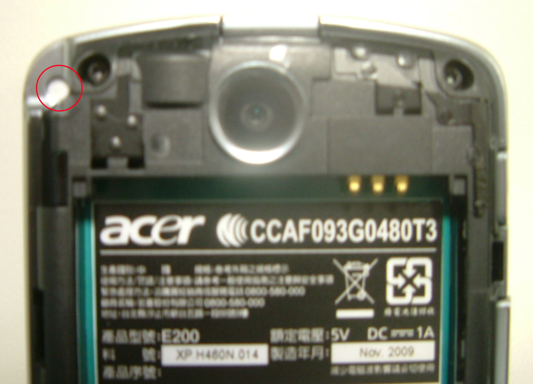 E200-softreset.JPG