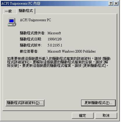 F201001140-1.jpg