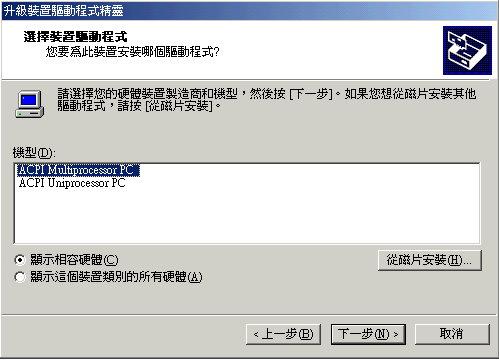 F201001140-2.jpg