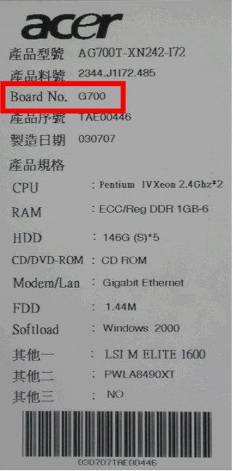 F201001141-1.jpg