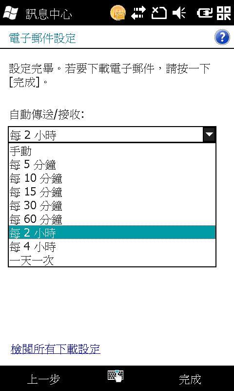 s200-6.jpg