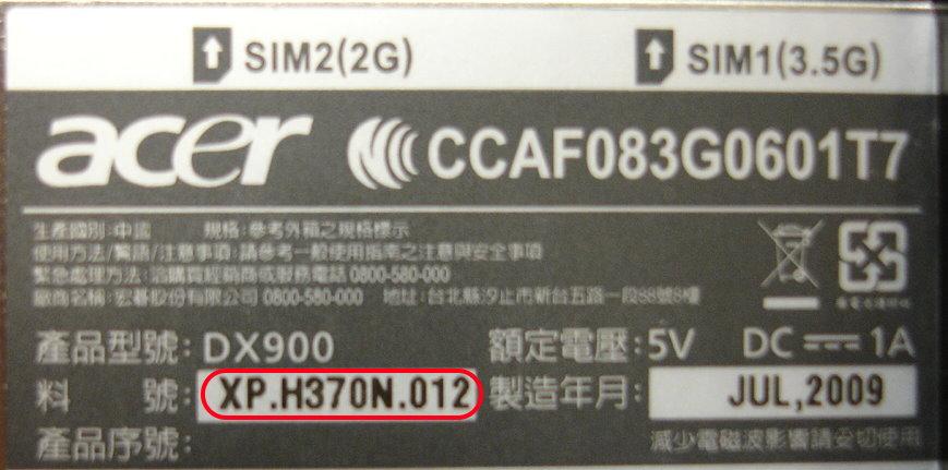 DX900-PN.JPG