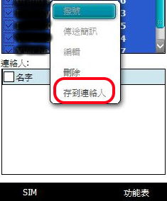 input-4.jpg