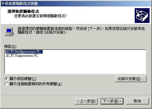 F201003021-2.jpg