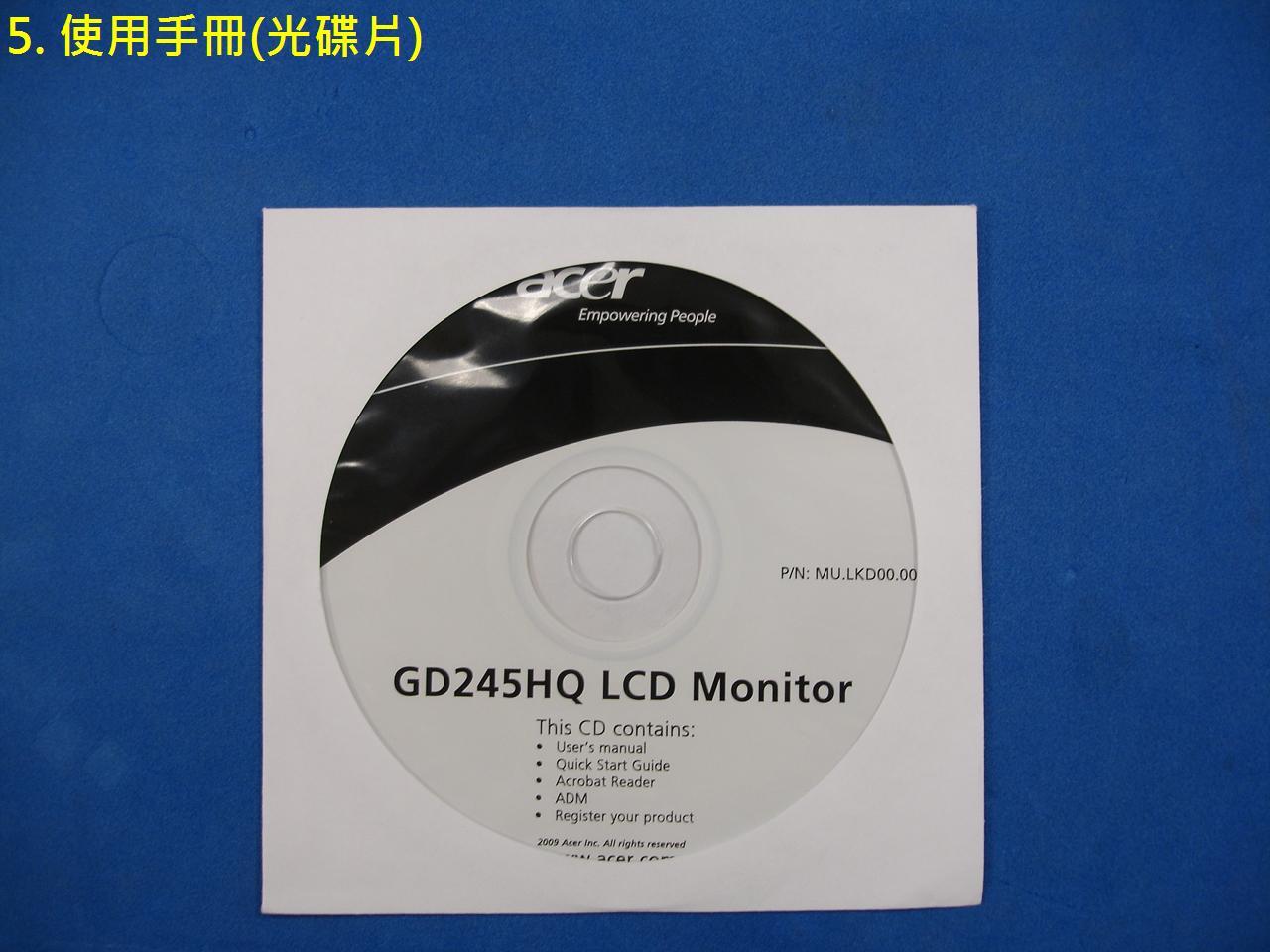 F201007014-5.JPG