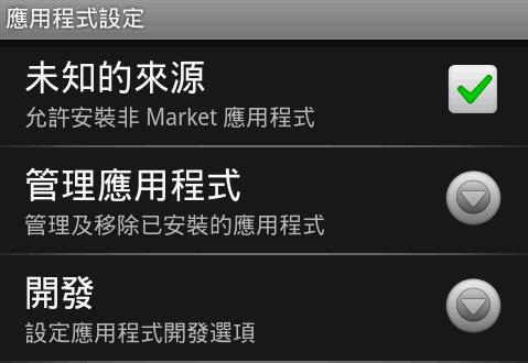 manage-app1.jpg