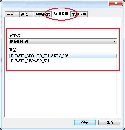BT_HWID_.jpg