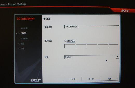 ROK-NO.jpg
