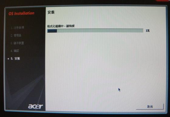 ASS-11.jpg
