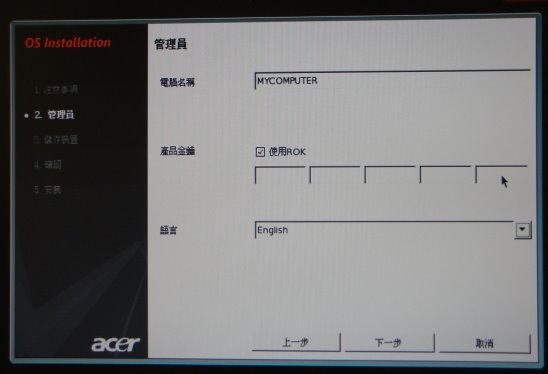 ASS-8.jpg