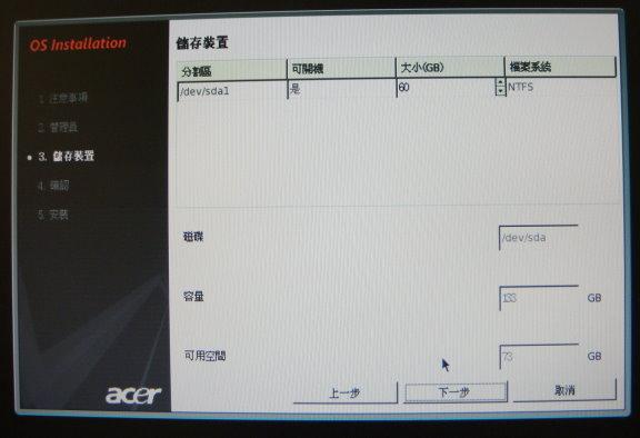 ASS-9.jpg
