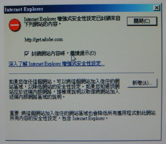 ASM-11.jpg