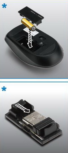 MouseReceiver.jpg