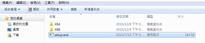 F201012036-1-1.JPG