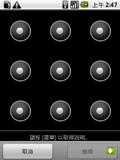 F201101017-10.JPG