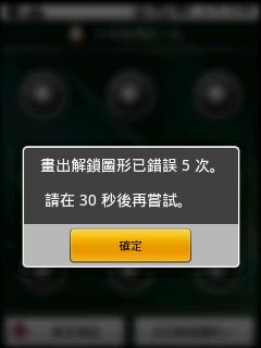 F201101017-7.JPG