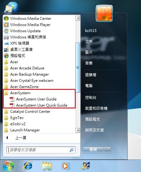 AcerSystem-.jpg