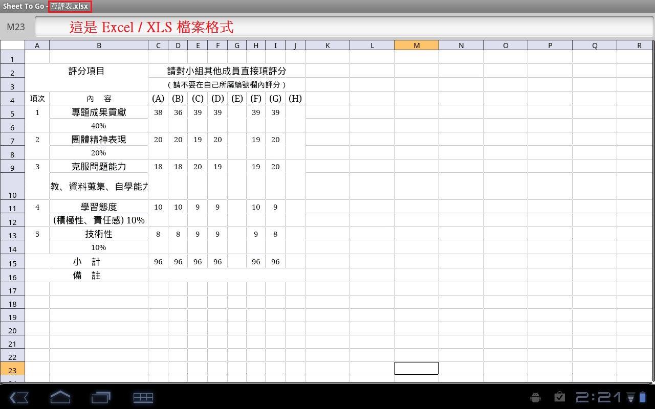 XLS-A-.jpg