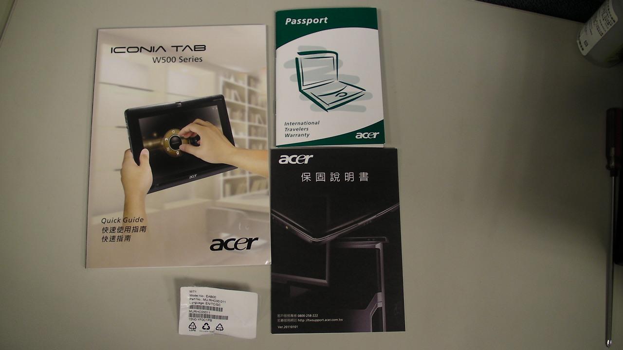 F201105009_4.JPG