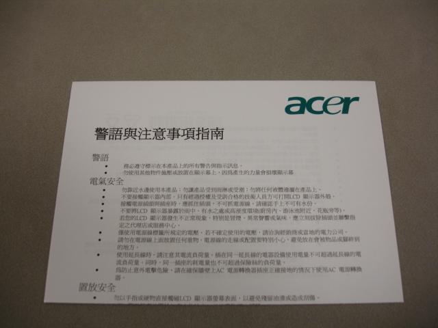 F201105015_10.JPG