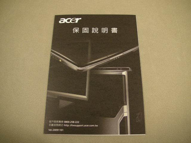 F201105020_7.JPG