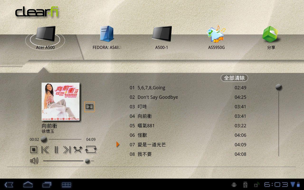 1-Music__2.jpg