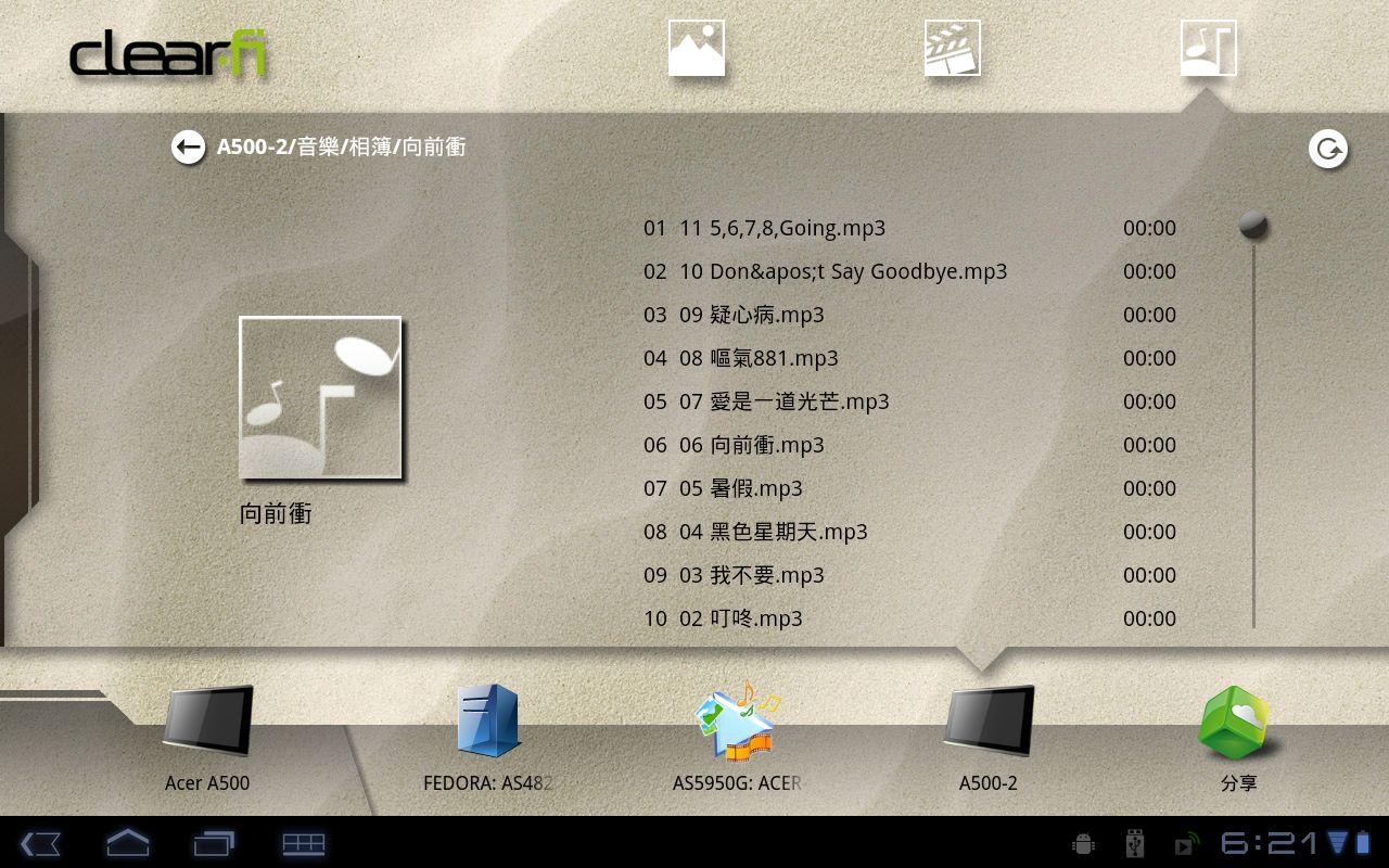 A500-1__Music_2.jpg