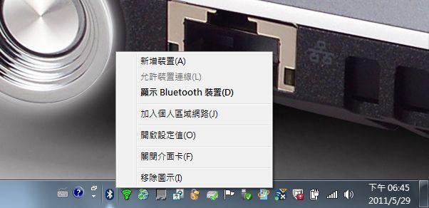 BT-NB_2-.jpg