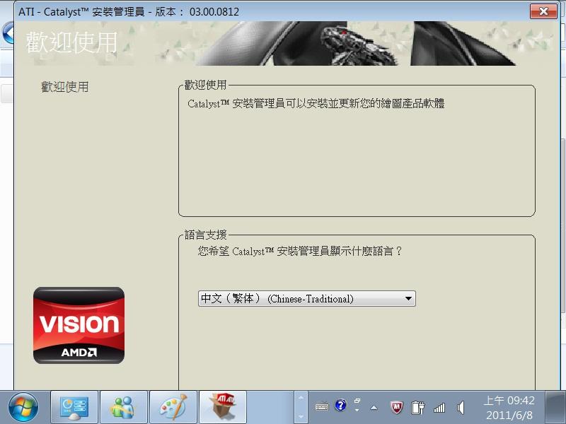F201106018-01.jpg