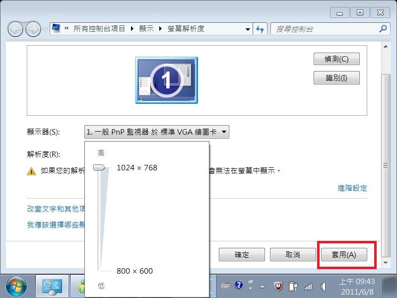 F201106018-04.jpg