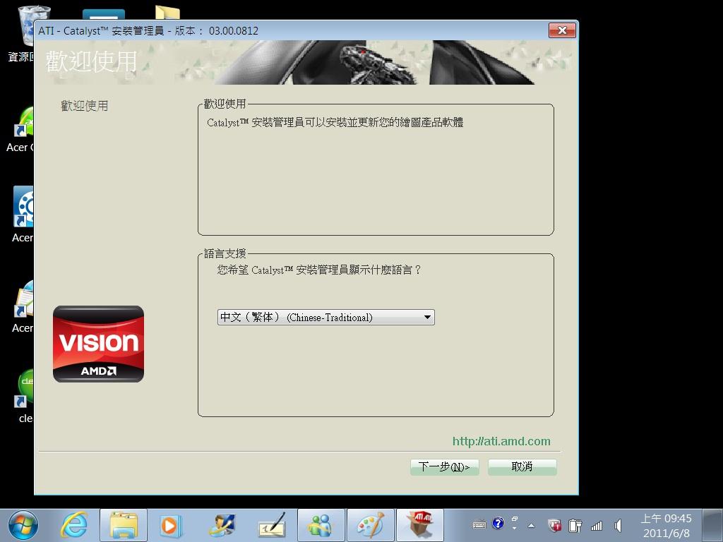 F201106018-07.jpg