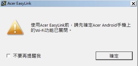 Wi-Fi-off.jpg