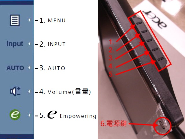 F201108007.JPG