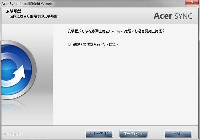 E140-desktop.jpg