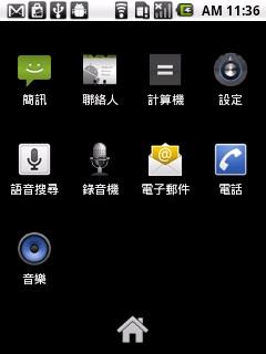 F201110021-2.jpg