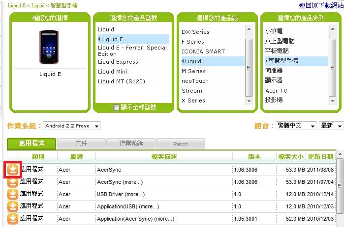 F201110083.jpg