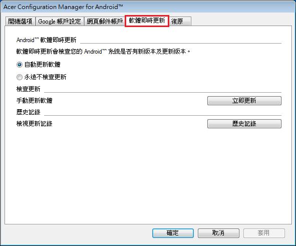 F201111107_4.JPG
