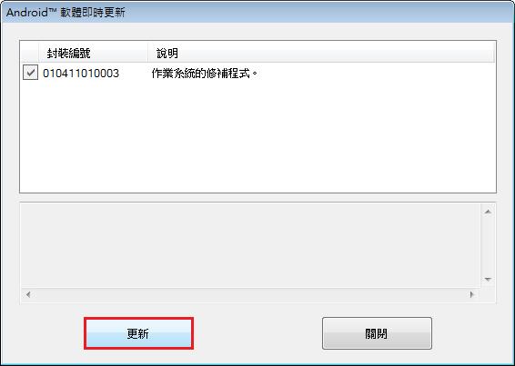 F201111107_6.JPG